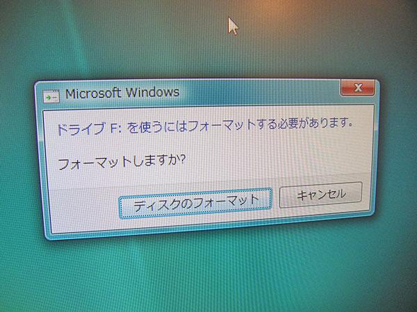 20150827_sd16GB_02