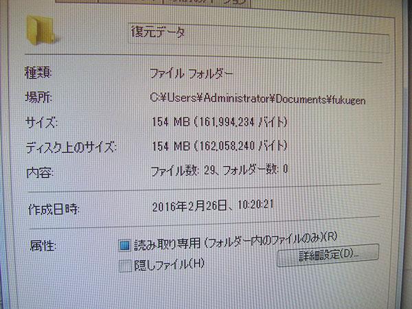 20160228_SanDiskExtreme8GB_03
