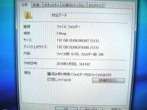 20160704_E5411CME_05