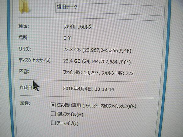 20160708_iMacA1224_04