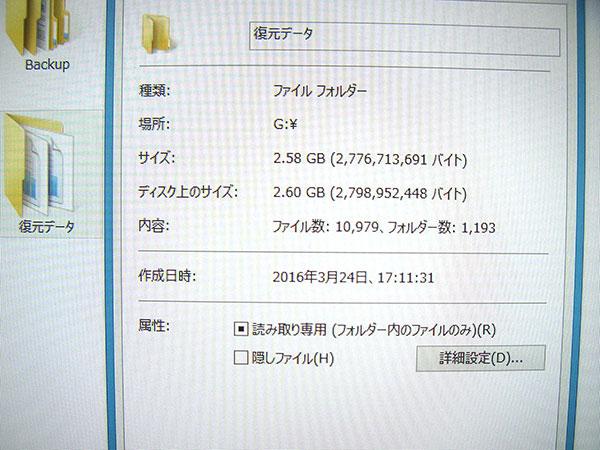 20160901_USB4GB_03