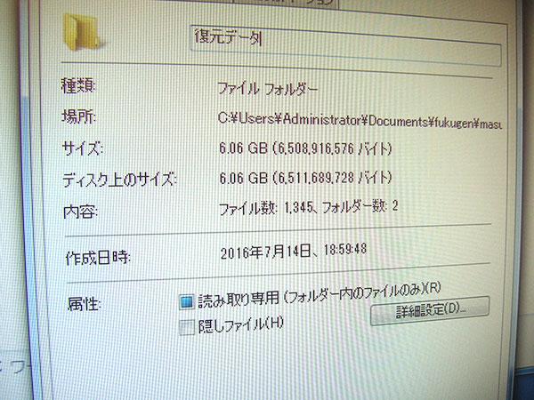 20160906_microSD16GB_04