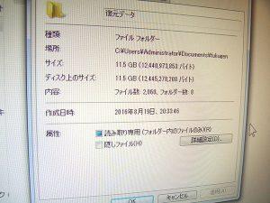 20160915_microsd32gb_03