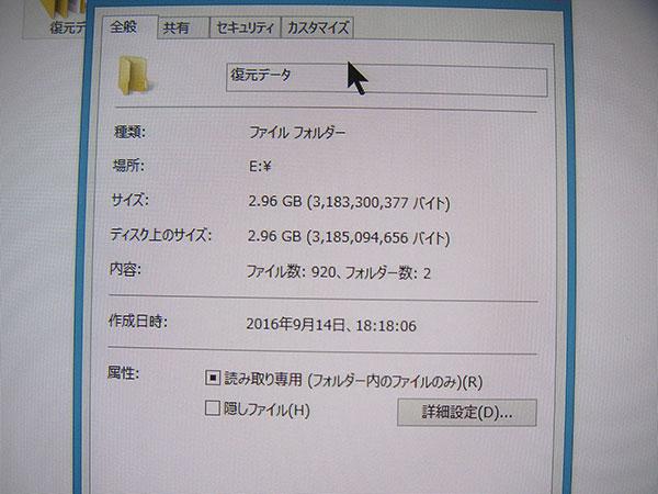 20161008_samsung32gb_03