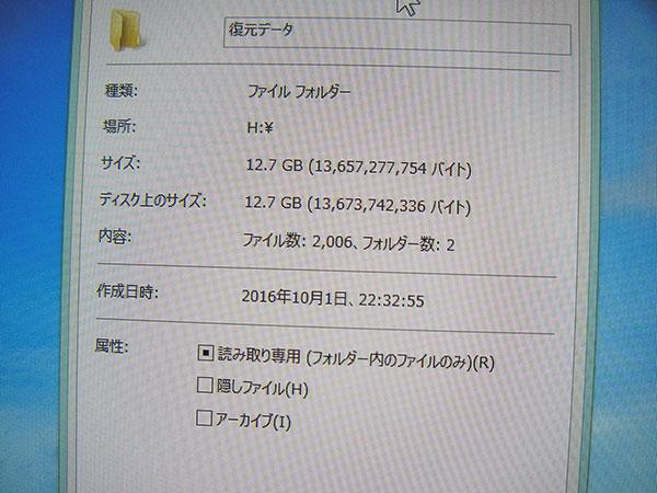 20161020_toshiba-exceria32gb_04