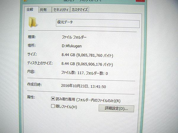 20161029_gz-mg760_04