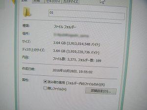 20161106_mf-sau308gbk_05