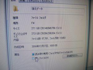 20170122_PAEX66MRFRDS_04