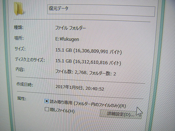 20170125_transcend32GB_03