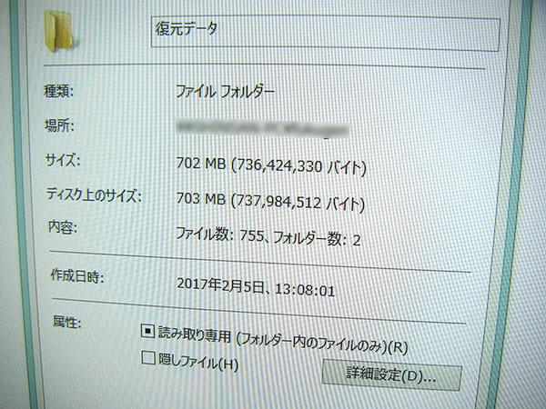 20170216_microSD16GB_03