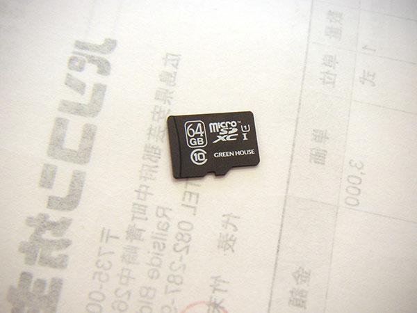 20170421_microSD64GB_01