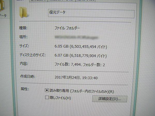 20170421_microSD64GB_03