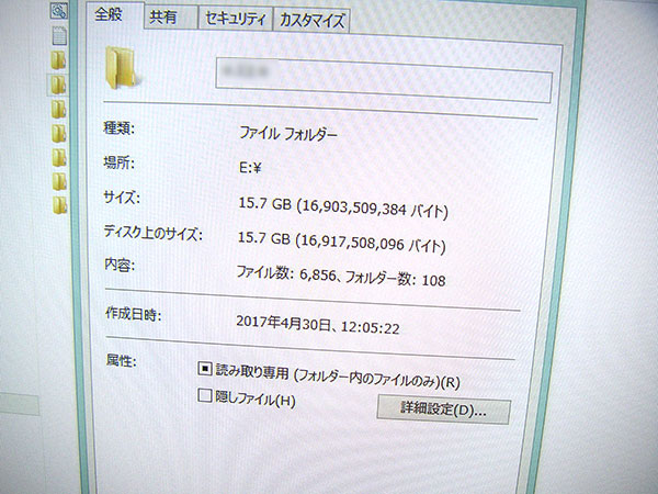 20170622_PC-VW770SG_05