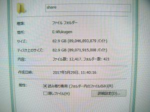 20170722_LS-X2.0TLJ_04