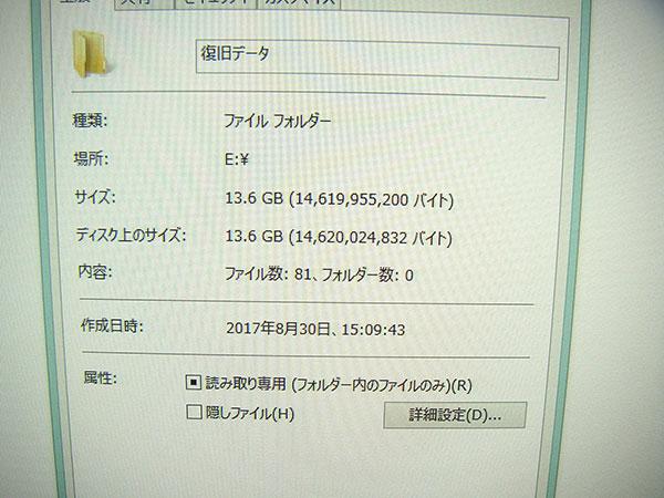 20170829_HC-V720M_04
