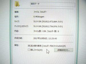 20171010_GZ-HD5-B_05