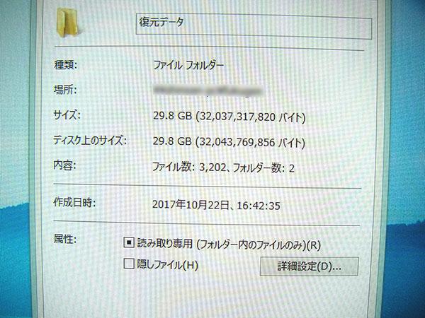 20171111_SanDiskExtremePLUS64GB_05